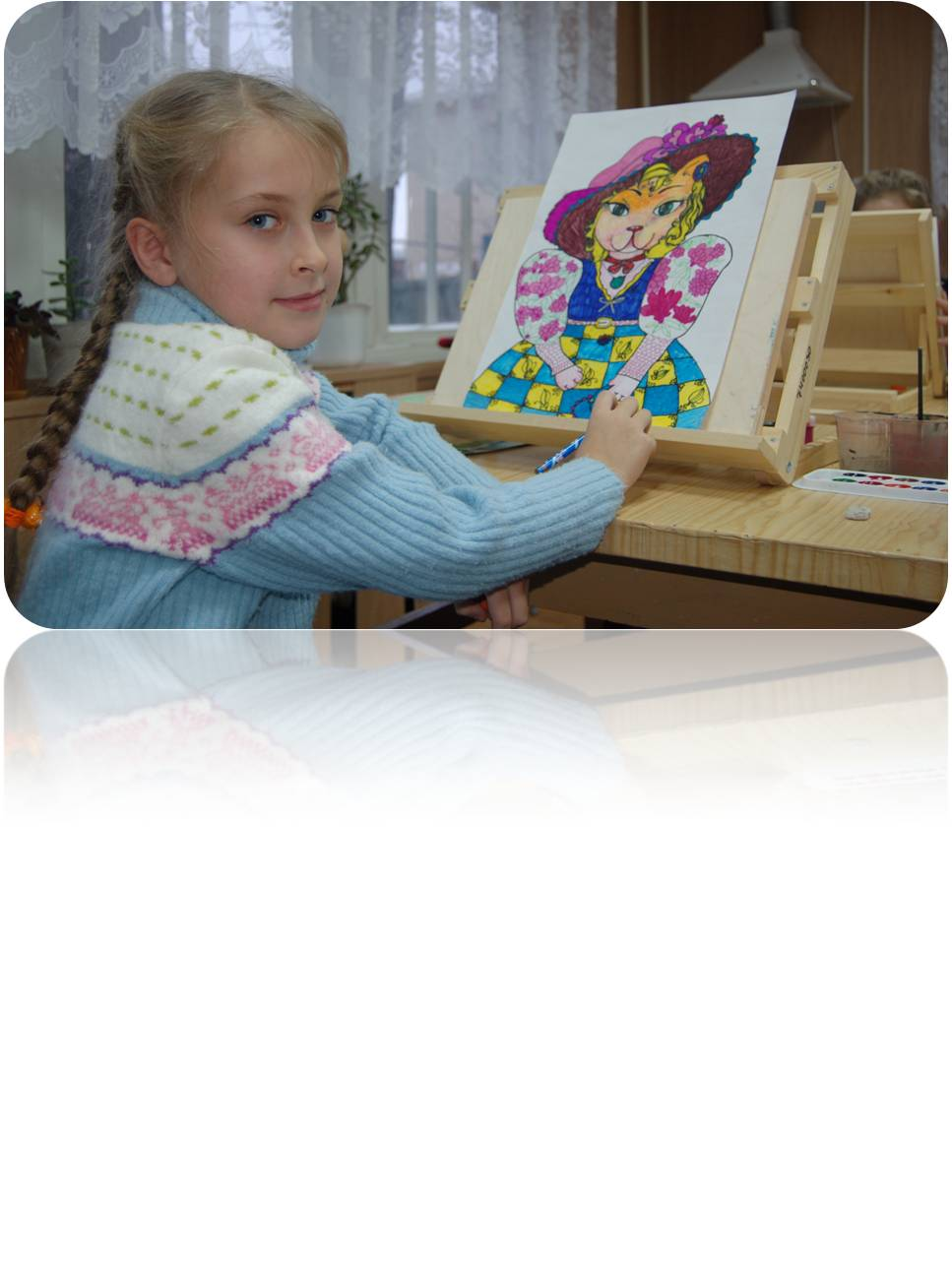 азы живописи: